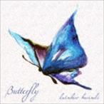 針崎勝大/Butterlfy CD