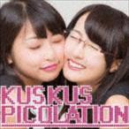 Kus Kus/ピコレーション(Type-C) CD