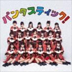 アイドルカレッジ / パンタスティック!(DVD付盤/CD+DVD) [CD]