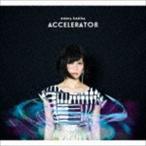 神田莉緒香 / ACCELERATOR(限定盤) [CD]