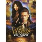トレジャー・オブ・エンペラー 砂漠の秘宝 DVD