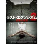 ラスト・エクソシズム2 悪魔の寵愛 DVD