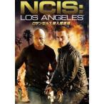 ロサンゼルス潜入捜査班〜NCIS: Los Angeles DVD-BOX Part1 [DVD]