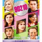 ビバリーヒルズ青春白書 シーズン8 DVD