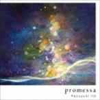Kazuyuki Ito/promessa CD