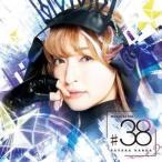 神田沙也加 / MUSICALOID #38 act.2(此方乃サヤ盤/CD+DVD) [CD]画像