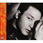 レスリー・チャン[張國榮]/レッド/紅 CD