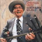 登川誠仁/SPIRITUAL UNITY CD
