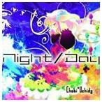 内田チョビ / Night/Day [CD]