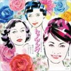 雪村いづみ with 美空ひばり・江利チエミ/トゥ・ヤング CD