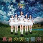 つりビット/真夏の天体観測(通常盤A/アイドルジャケットver.) CD