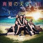 つりビット / 真夏の天体観測(通常盤B/アングラージャケットver.) [CD]