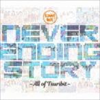 つりビット / Never Ending Story 〜All of Tsuribit〜 [CD]