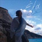 松田美緒 / エーラ [CD]