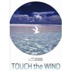 高砂淳二×ジョー奥田/TOUCH the WIND [DVD]