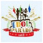 IDOL PARADE Vol.2 [CD]