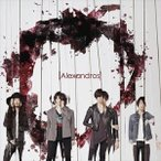 [Alexandros] / Me No Do Karate.(通常盤) [CD]