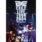 EXILE/EXILE LIVE TOUR 2004 EXILE ENTERTAINMENT' DVD