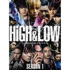 HiGH & LOW SEASON 1 完全版 BOX DVD