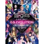 E-girls LIVE 2017 〜E.G.EVOLUTION〜 DVD