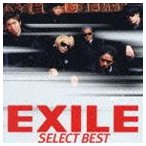 EXILE / SELECT BEST [CD]