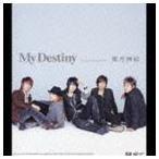東方神起 / My Destiny(ジャケット:表B(全員)×裏G(YUNHO[U-Know])) [CD]