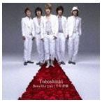東方神起/Beautiful you/千年恋歌(通常盤/CD+DVD/ジャケットA) CD画像