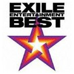 EXILE/EXILE ENTERTAINMENT BEST(CD+2DVD) CD