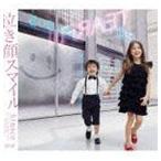 hinaco/泣き顔スマイル CD