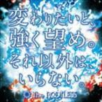 The ROOTLESS/変わりたいと、強く望め。それ以外は、いらない。(CD+DVD/ジャケットA) CD