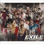 EXILE / ALL NIGHT LONG(CD+DVD) [CD]