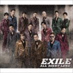 EXILE/ALL NIGHT LONG CD