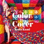 倖田來未/Color The Cover(13周年記念/CD+DVD) CD