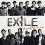 EXILE/Flower Song CD
