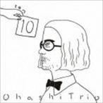 大橋トリオ / 10 [CD]