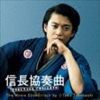 ☆Taku Takahashi(音楽)/信長協奏曲 NOBUNAGA CONCERTO The Movie Soundtrack by ☆Taku Takahashi CD