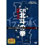 DVD CR北斗の拳 伝承 DVD