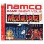 (ゲーム・ミュージック) GAME SOUND LEGENDS SERIES ナムコ・ゲーム・ミュージック VOL.2 [CD]