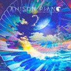 まらしぃ/Anison Piano2 CD