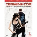 ターミネーター:サラ・コナー クロニクルズ〈ファースト・シーズン〉 コレクターズ・ボックス DVD