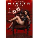 NIKITA/ニキータ〈ファースト・シーズン〉 コレクターズ・ボックス 1 [DVD]