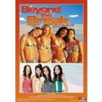 ビヨンド・ザ・ブレイク シーズン1 DVD-BOX [DVD]