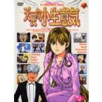 天使な小生意気 ノートリミング・ワイドスクリーン版 4 DVD