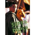 久保田利伸/SUPER DUPER VOL.4 DVD