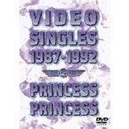 PRINCESS PRINCESS/VIDEO SINGLES 1987-1992 DVD