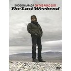浜田省吾/ON THE ROAD 2011 The Last Weekend(通常盤) DVD