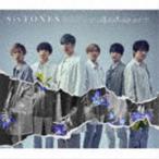 SixTONES / 僕が僕じゃないみたいだ(初回盤B/CD+DVD) [CD]