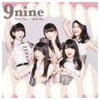 9nine / With You/With Me(初回生産限定盤B/CD+DVD) [CD]