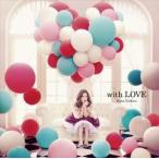 西野カナ/with LOVE(通常盤) CD