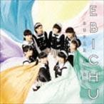私立恵比寿中学/スーパーヒーロー(通常盤) CD